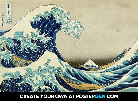 Katsushika Hokusai - Great Wave off Kanagawa Print